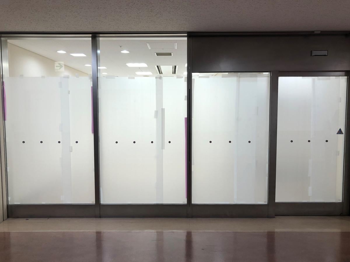 名古屋市立大学病院 地下1階貸店舗(内装)