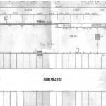 熱田区四番二丁目貸店舗 図面