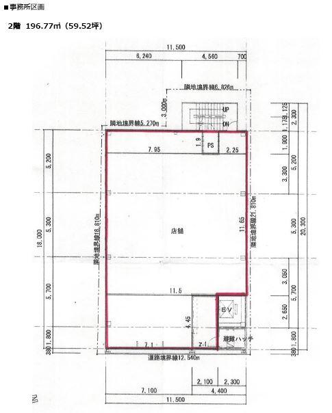 プロシーム大須2階平面図