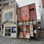 【昭和区広路通店舗1、2階31.76坪】大通りに面した視認性の高い物件です!