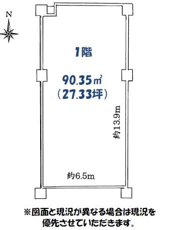 桜山スイート1階間取り図