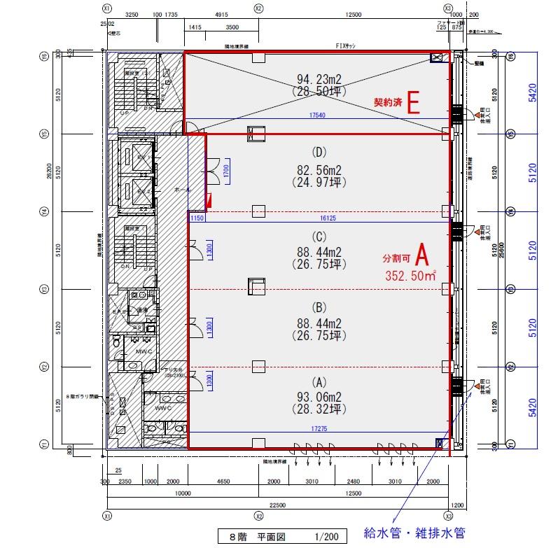 エフエックスビル8階平面図