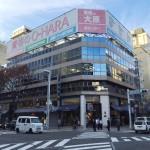 【中央広小路ビル中2階M208号室:9.45坪】栄駅から徒歩5分!広小路通沿い角地の視認性・立地良好な物件です。