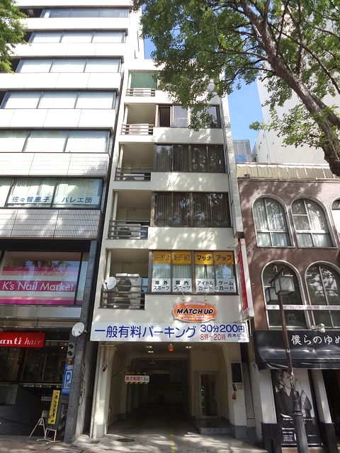 栄3 青木ビル西館 外観