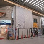 万松寺通1-2階貸店舗 外観写真