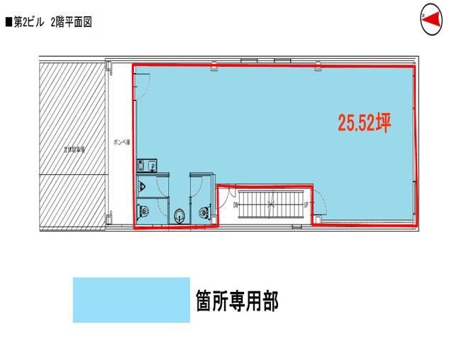 セントラル名古屋葵ビル第2(間取)