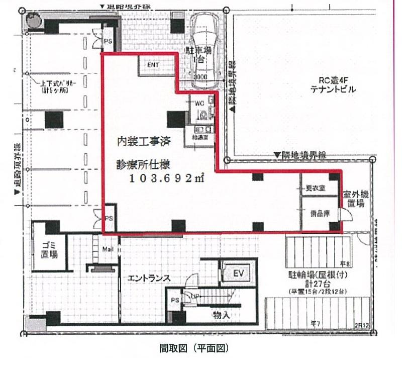 東区葵1 セレブレイト葵1階 図面(間取)