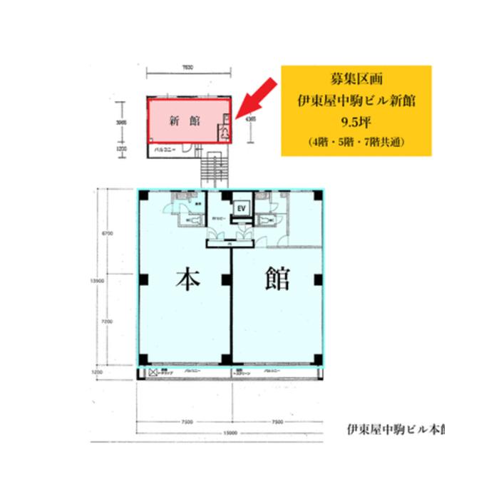 栄3 伊東屋中駒ビル新館 平面図