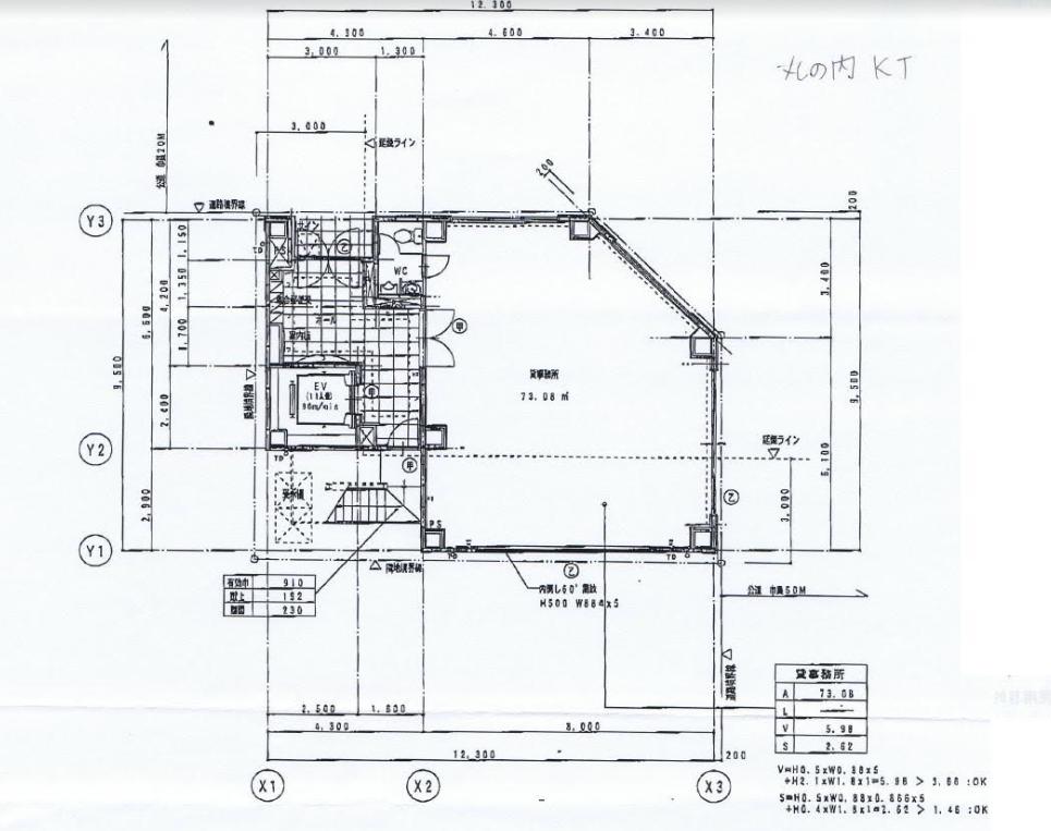 丸の内1 丸の内TKビル 平面図