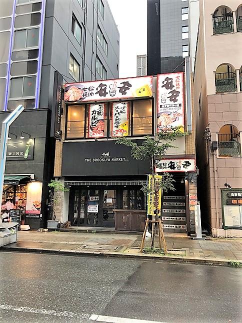 栄三丁目貸店舗1階 西側(外観)
