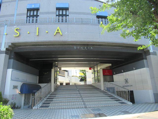 シンシア山手施設入口