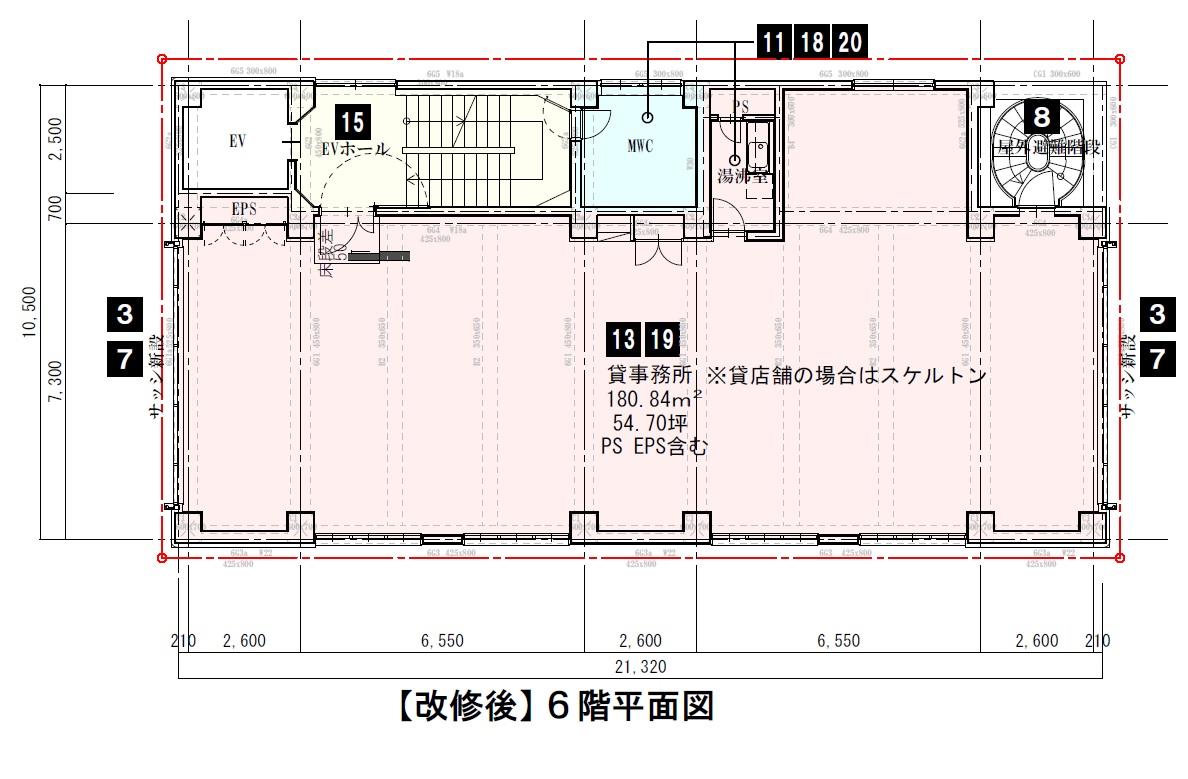 中区栄3 パークウエスト岩田ビル 6階図面