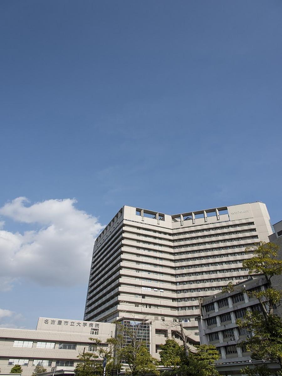名古屋市立大学病院 地下1階貸店舗(外観)