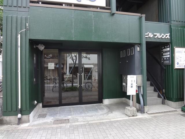 東桜1 ビルフレンズ エントランス