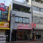 【ハユネ山田:2階16.04坪】大須の裏門前町通沿い!美容サロン・物販などにおすすめの物件のご紹介です!