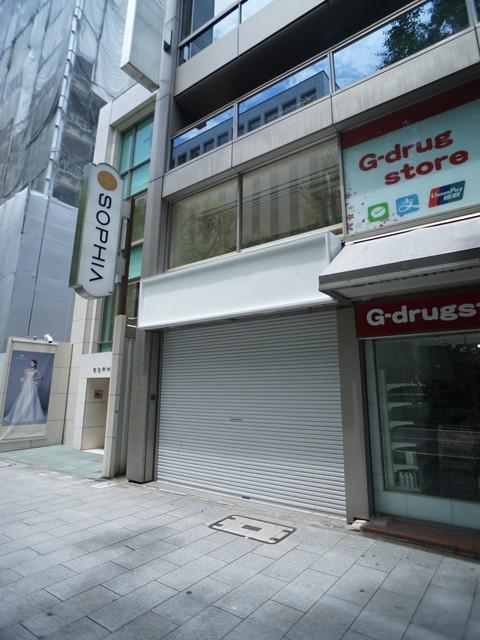 錦3 中央広小路ビル 募集区画