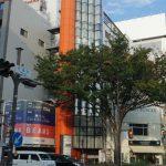 【トクサンビル:6階24.62坪】美容サロンにおすすめ!中区栄3丁目にある「矢場町」駅から徒歩4分の1フロア1テナントビルのご紹介です!