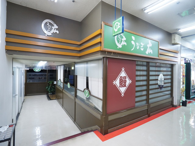 万松寺パーキング 店舗区画①