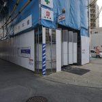 【金山エリア!1階路面店をご紹介いたします!】金山駅から徒歩5分!第17金山フクマルビル1階路面店:26.40坪  物販店や美容室、塾等にオススメの物件です!