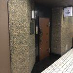 【東山線「栄」まで徒歩約3分!利便性の良い物件のご紹介です!】栄グリーンビル2F-2号室 15.04坪!