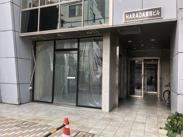 HARADA栄南ビル エントランス