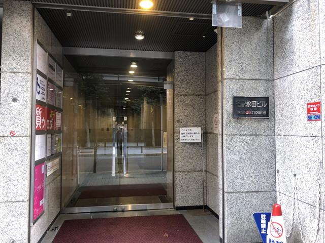 名駅永田ビル エントランス