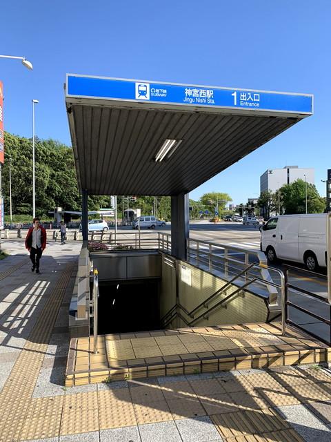 サンキョー神宮西(神宮西駅)