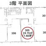 加地ビル3階平面図