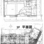 アビタシオン山手1階平面図