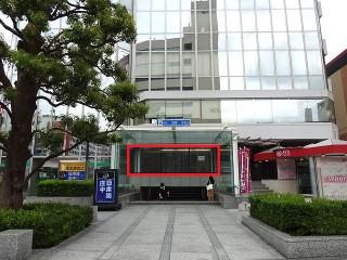名古屋センタープラザビル中2階外観