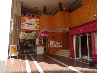 プリンセスガーデンホテル1階貸店舗外観1