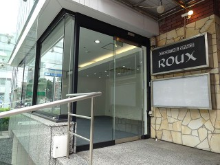 名古屋センタープラザビル中2階外観3