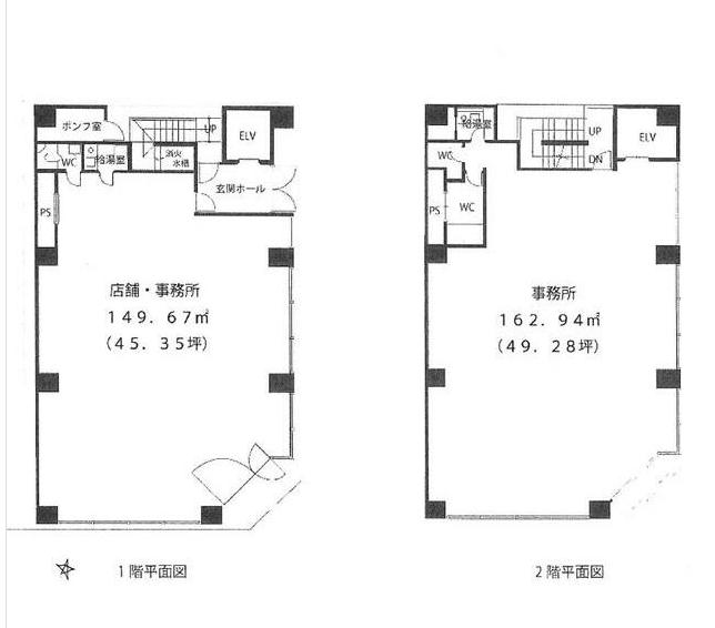 L building Daikanchou