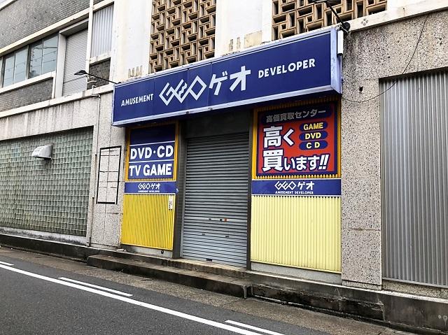 店舗東側入口