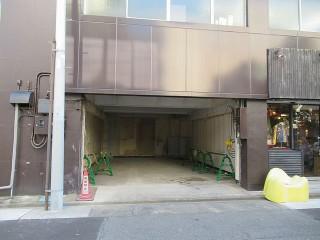 B号室店舗入口