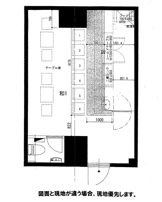 栄メッツビル3F号室間取