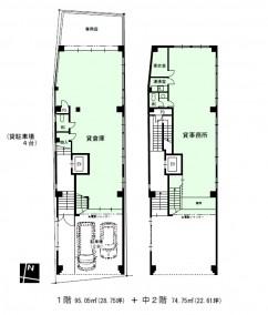 1-2階平面図