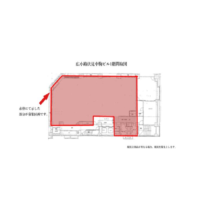 栄2 広小路伏見中駒ビル 平面図
