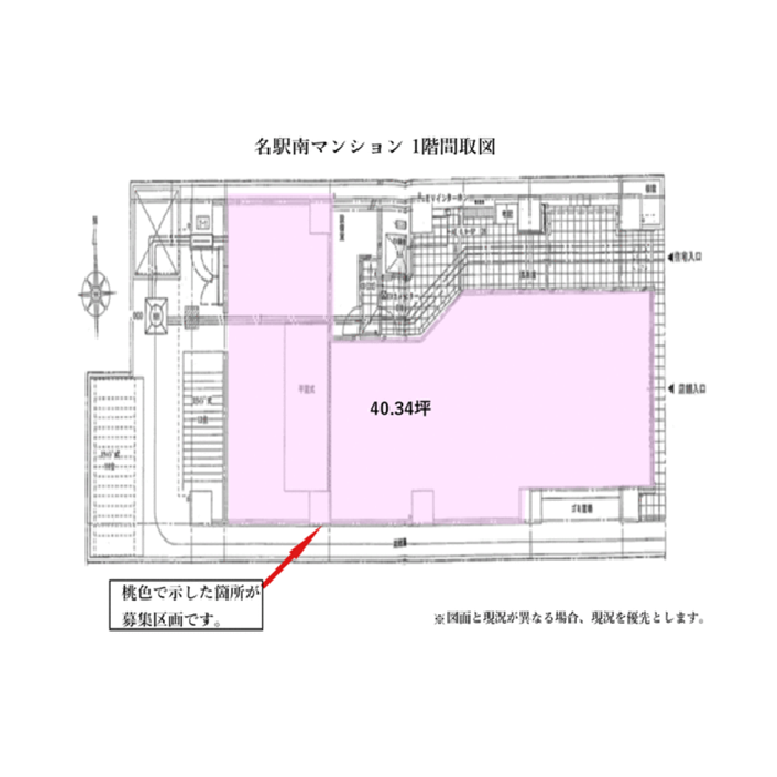 名駅南1 中駒名駅南マンション 平面図