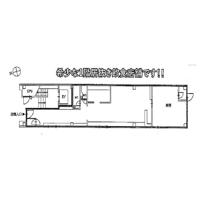 名駅3 N.Soleil 平面図