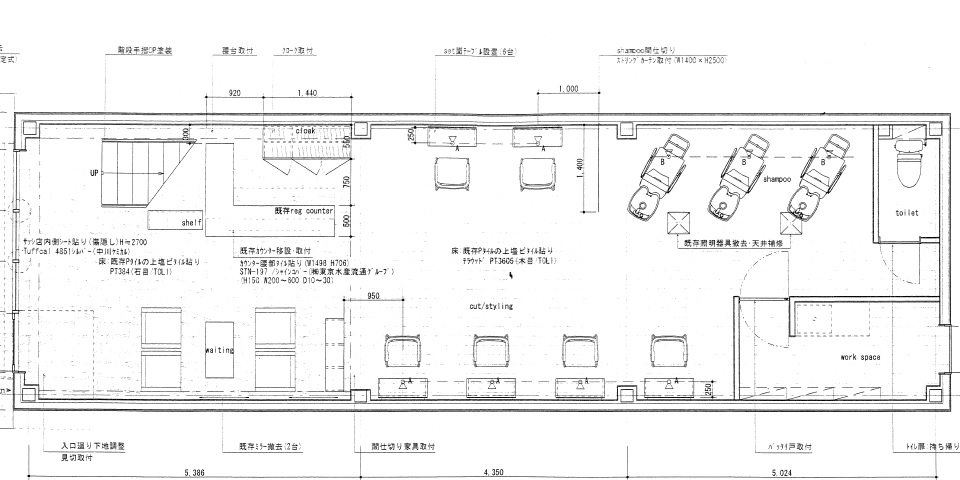栄五丁目貸店舗1階平面図