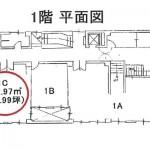 加地ビル1階平面図