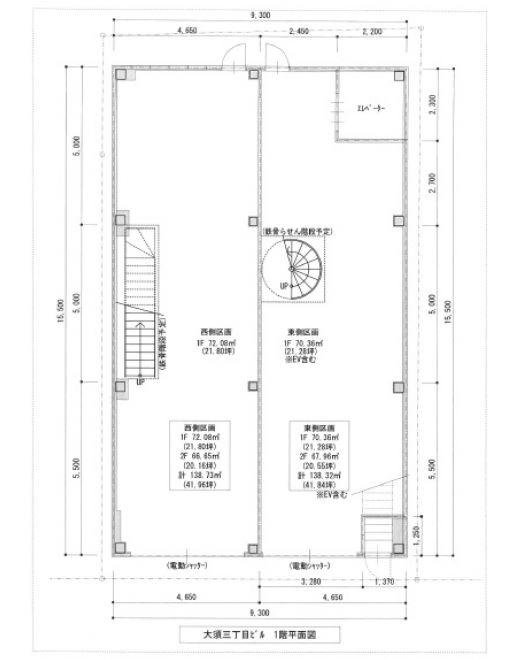 大須3 万松寺店舗2003-1 平面図