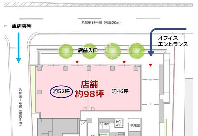 名駅1 名駅ダイヤメイテツビル 間取図