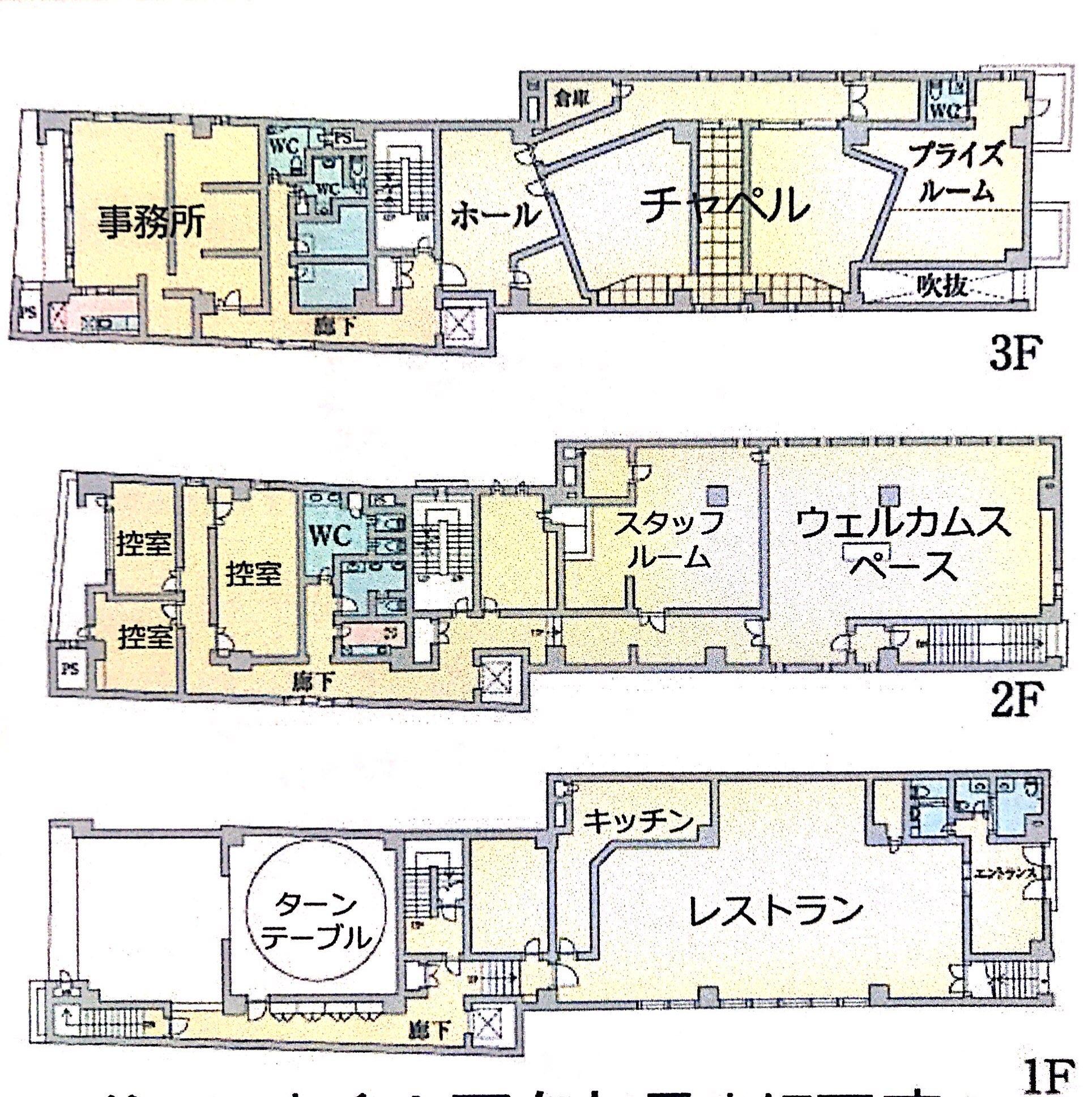 本山ビル 図面
