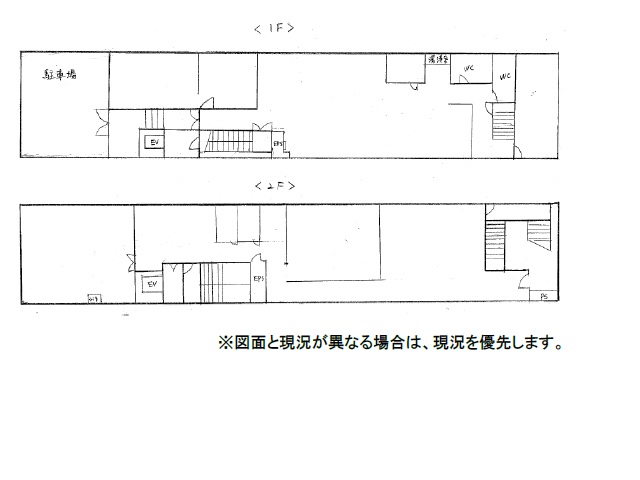 日新錦ビル1-2階間取り図
