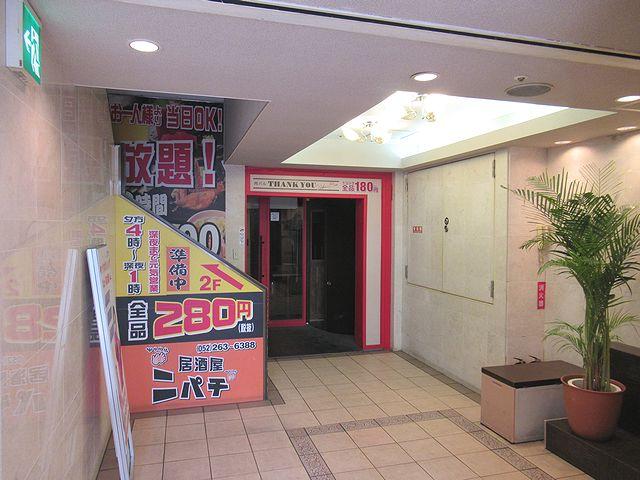 セントラル栄ビル 1階店舗入口