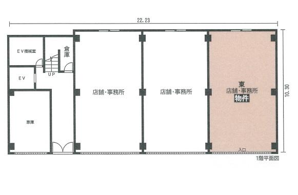 東泉ビル 1階平面図