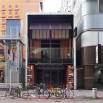 【栄三丁目!1-2階一棟貸し店舗をご紹介!】ナディア北ビル1-2階:延べ103.60坪!飲食店・物販店にオススメです!